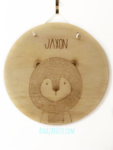 So Wild || Customised Plaque || Lion