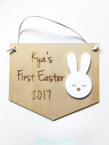 Mini Banner || Baby's First Easter
