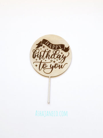 Cake Topper || Happy Birthday to You