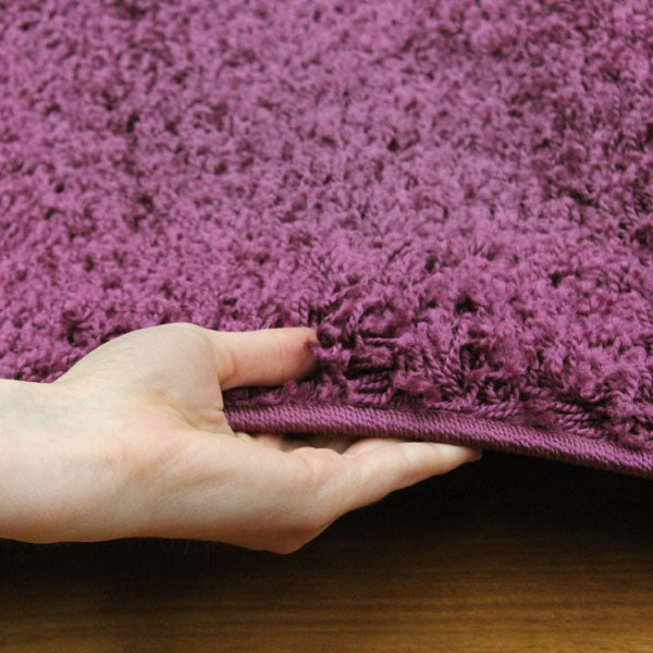 Purple Funky Plain Shag Rug