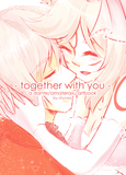 Together with You - Dante/Human!Ammy Artbook