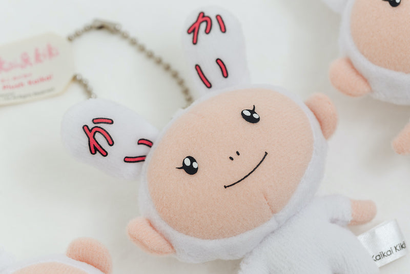 Takashi Murakami Official Merchandise – Mini Plush / Kaikai