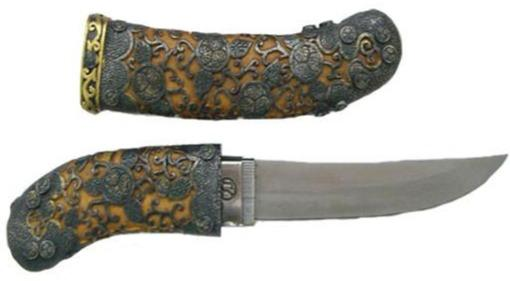 Medium Dagger w/ Sheath