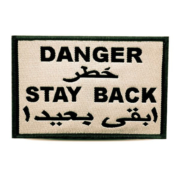 Sign - Danger