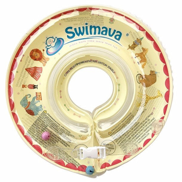 Swimava Starter Ring - Circus Design