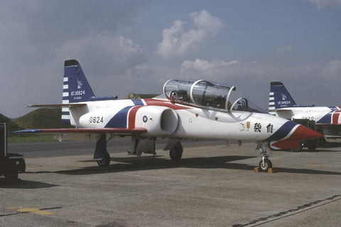 AT-3 0824 Rep of China AF/AF Academy Sep-96