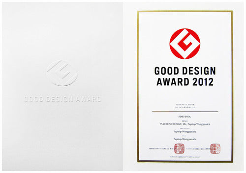 TAKEHOMEDESIGN award