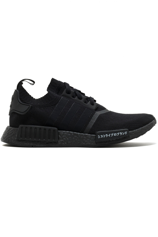 Adidas originals nmd r1 pk japan sneakers triple black - 43 1/3 fra adidas på luxivo.dk