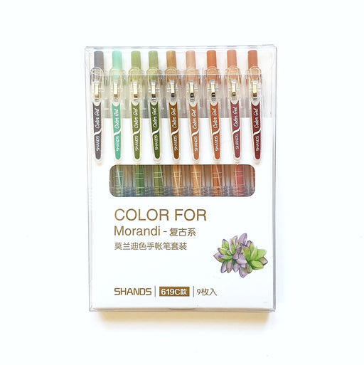 Set of 9 Gel Pens