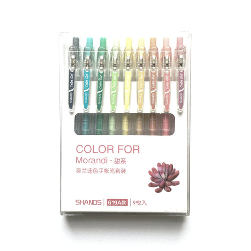 Set of 9 Pastel Gel Pens