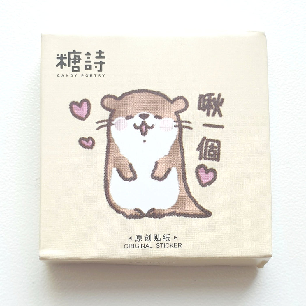 Kawaii Otter Sticker Set