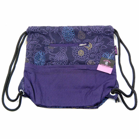 Nijens Ganga backpack canvas purple