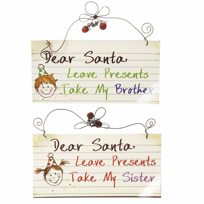Dear Santa Take Brother Sister Mix