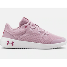 Under Armour UA GS Ripple 2.0 JuniorAlive & Dirty