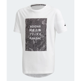 adidas A TP Tee JuniorAlive & Dirty