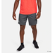 Under Armour Knit Training Short MenAlive & Dirty