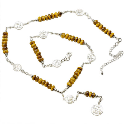 Sterling Silver 7 Sorrows Rosary Medal Set Tiger Eyes Necklace