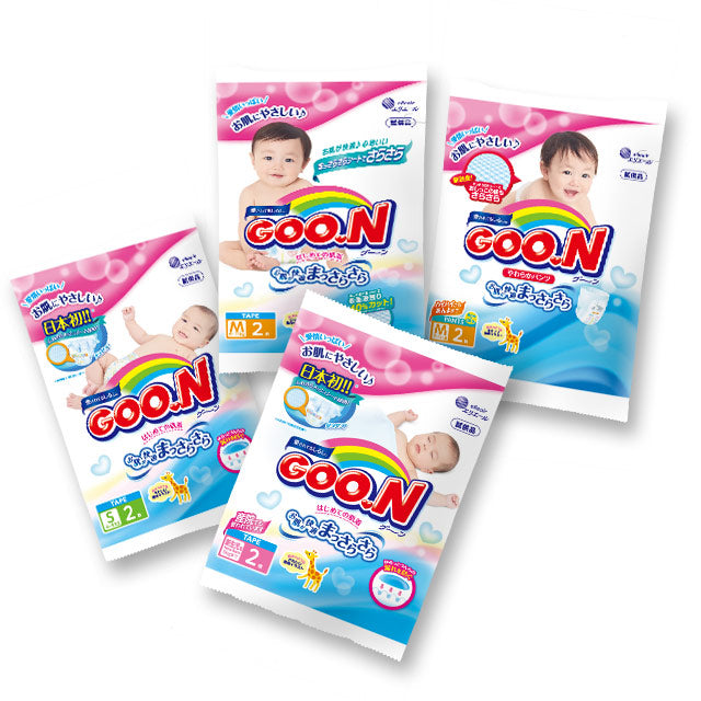 GOO.N Baby Diaper Sample Pack