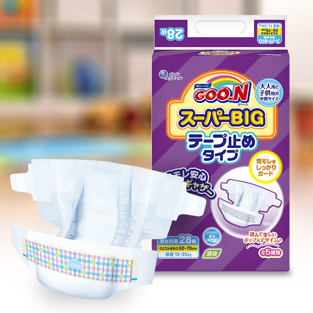 GOO.N Super Big Diapers