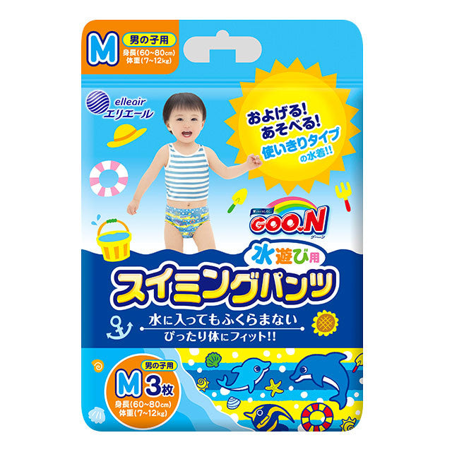 GOO.N Swimming Pants