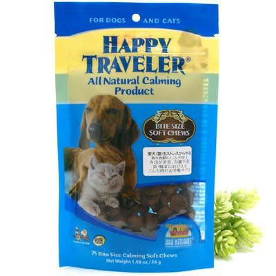 Ark Naturals Happy Traveler Soft Chews (1x1.98oz ) - Rhea Manor Natural Market