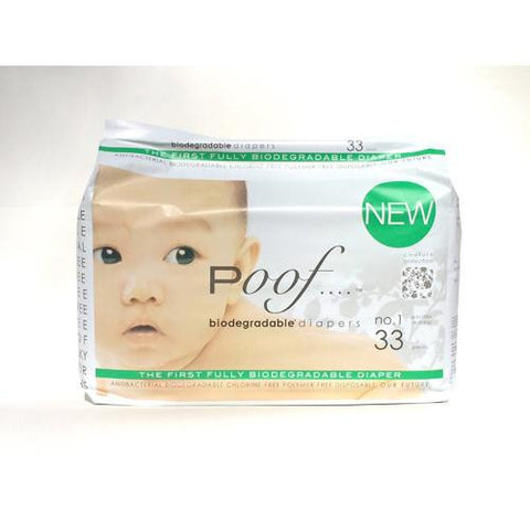 Poof Bio Disposable Diapers  Chlorine Free  Antibacterial  Size 1  Taupe Chinoiserie  Case Of 4  33 Ct