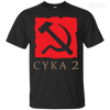 CustomCat Apparel Custom Ultra Cotton T-Shirt / Black / Small Dota 2 Soviet Cyka Tee