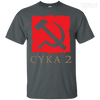 CustomCat Apparel Custom Ultra Cotton T-Shirt / Dark Heather / Small Dota 2 Soviet Cyka Tee