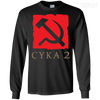 CustomCat Apparel LS Ultra Cotton Tshirt / Black / Small Dota 2 Soviet Cyka Tee