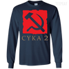 CustomCat Apparel LS Ultra Cotton Tshirt / Navy / Small Dota 2 Soviet Cyka Tee