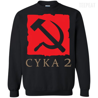 CustomCat Apparel Printed Crewneck Pullover Sweatshirt  8 oz / Black / Small Dota 2 Soviet Cyka Tee