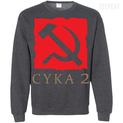 CustomCat Apparel Printed Crewneck Pullover Sweatshirt  8 oz / Dark Heather / Small Dota 2 Soviet Cyka Tee