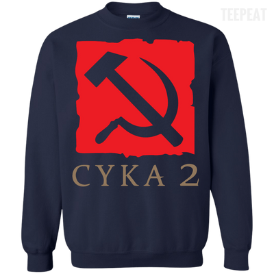 CustomCat Apparel Printed Crewneck Pullover Sweatshirt  8 oz / Navy / Small Dota 2 Soviet Cyka Tee