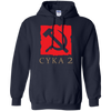 CustomCat Apparel Pullover Hoodie 8 oz / Navy / Small Dota 2 Soviet Cyka Tee