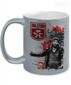 Hilltop Colony Jesus Metallic Mug