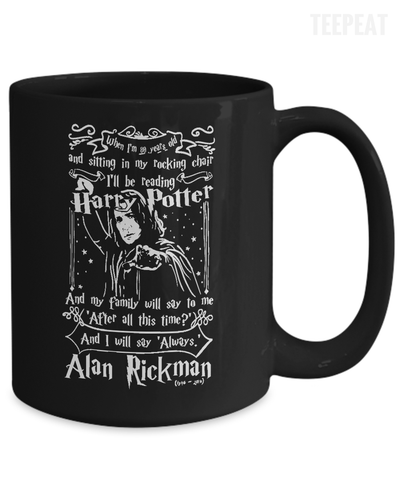 Gearbubble Coffee Mug Alan Rickman Mug