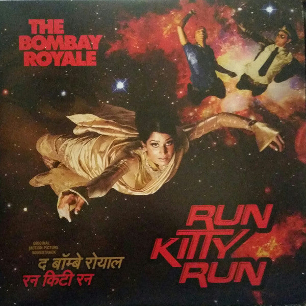 Run Kitty Run – The Bombay Royale (LP, Vinyl Record Album)