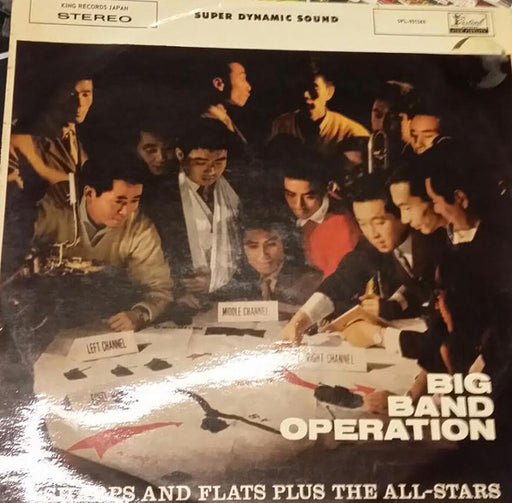 Big Band Operation – Nobuo Hara and His Sharps & Flats, The All-Stars (4) (LP, Vinyl Record Album)