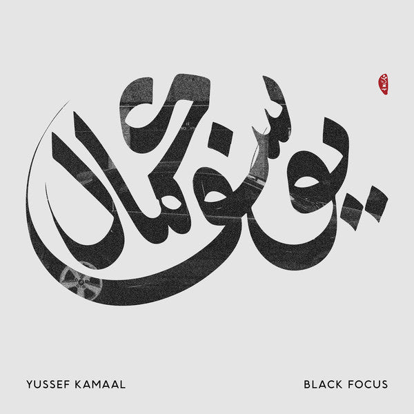 Black Focus – Yussef Kamaal (LP, Vinyl Record Album)