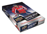 Group Break#820- 20 Box Mix Sports TR CUP PREMIER BLACK TRIBUTE T/C MAJESTIC SPECTRA +++ $149/SPOT + BIG BONUSES