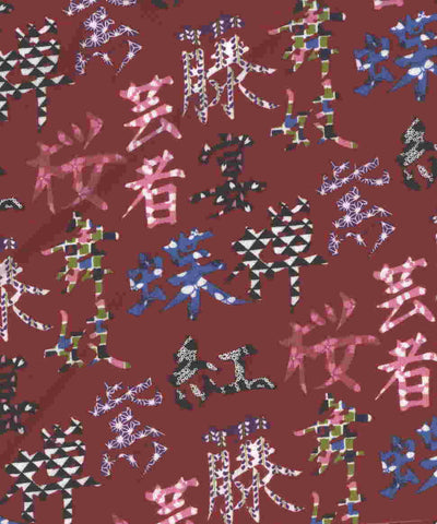 Fuji Kanji red oriental letters Alexander Henry fabric