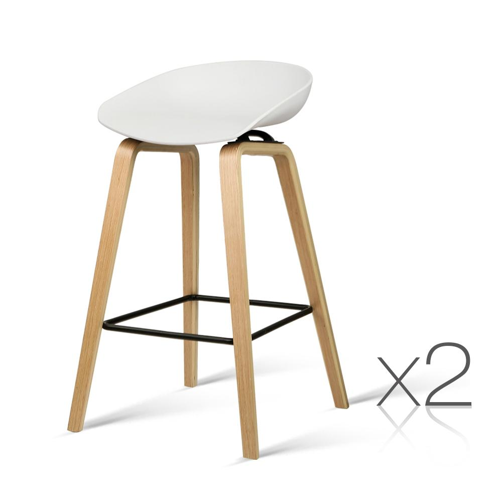 2PCE Wooden Bar Stools with Metal Footrest Black
