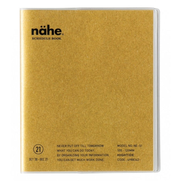Hightide 2021 Diary Nahe Square  (Month to view)