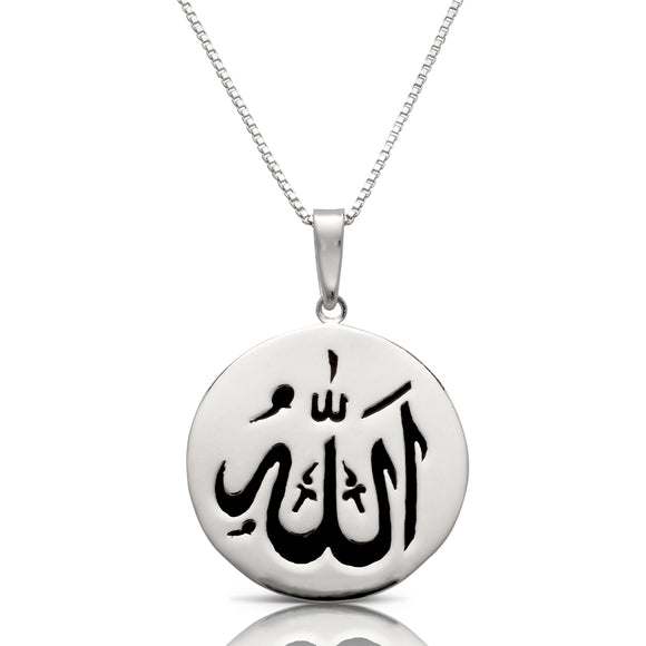 Allah black round plate pendant w. box chain .925 sterling silver - Betterjewelry