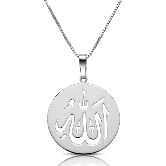 Allah round plate pendant w. box chain .925 sterling silver - Betterjewelry