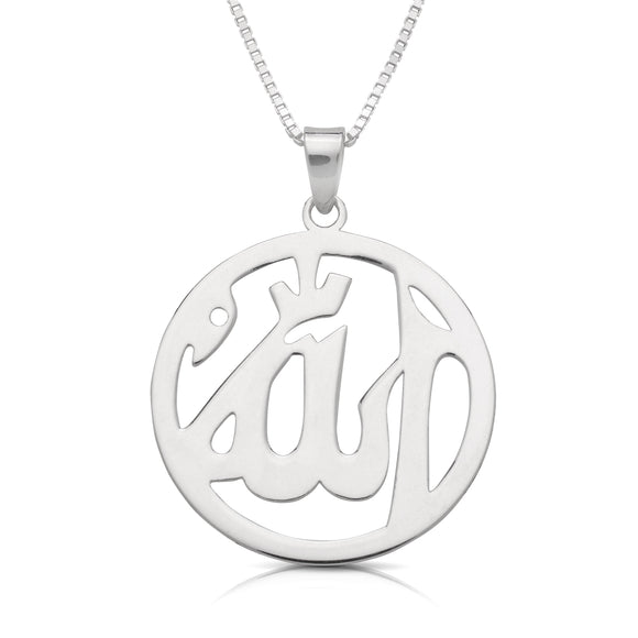 New! Muslim Allah Necklace .925 Sterling Silver