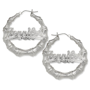 Small Personalized .925 Sterling Silver Bamboo Hoops