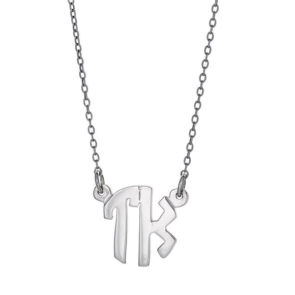 925 Sterling Silver Modern Double Letter Monogram Pendant with Chain (MADE IN USA) - Betterjewelry