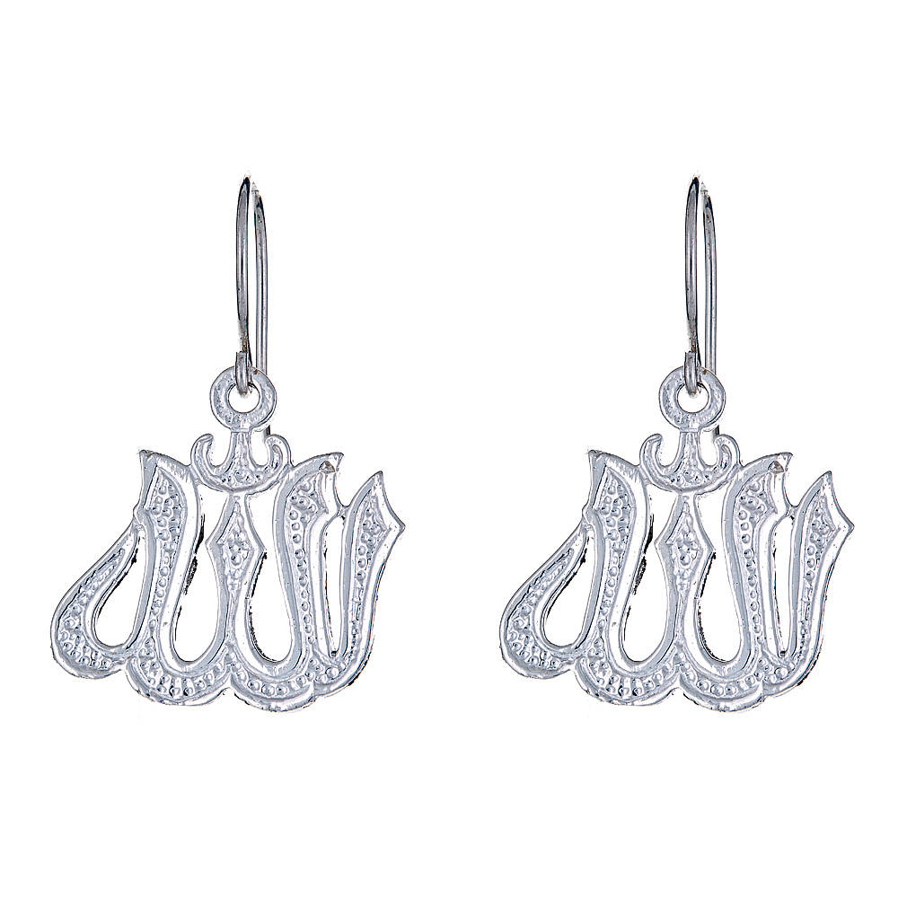 NEW Solid .925 Sterling Silver Small Allah Earrings (Made in USA) - Betterjewelry