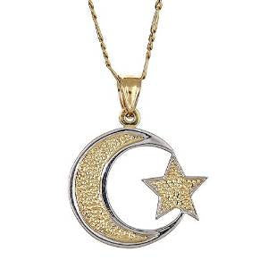 10K Yellow Gold Muslim Crescent Moon Pendant w. Figaro Chain (5.6 gr)